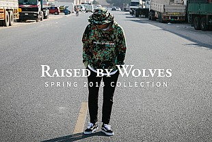 Raised By Wolves SS18 Editorial by upclassics
