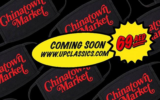 Chinatown Market Protection Masks